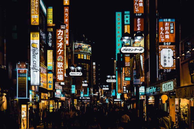 tokyoda gezilecek yerler